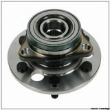 FAG 713667070 wheel bearings